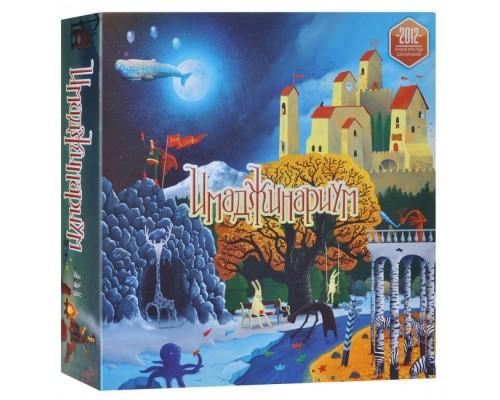 Настольные Игры - Имаджинариум - Настольная Игра