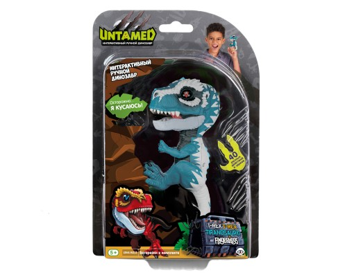 Интерактивные игрушки - Динозавр Айранджо - Fingerlings